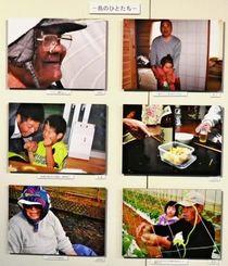 来間小中学校の子どもたちが撮影した、島の人たちの写真