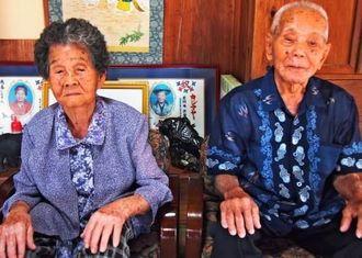 夫婦そろって100歳を迎えた座間味宗栄さん(右)、ウシさん夫妻=14日、うるま市赤野の自宅