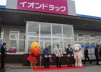 豊見城市にオープンしたイオンドラッグ1号店=7日、豊見城市田頭・同豊見城店