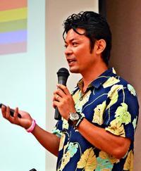 LGBT活動に取り組む那覇のホテル 総支配人が講演