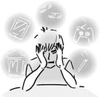 依存症ってなに? 根本に対人関係の悩み 沖縄県医師会編「命ぐすい耳ぐすい」(1072)