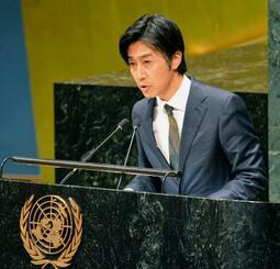 国連総会で演説する日本代表部の江副聡参事官=11日、米ニューヨークの国連本部(共同)