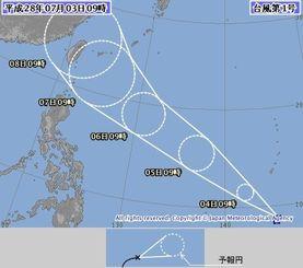 台風1号の今後5日の進路予想図(気象庁HPより)