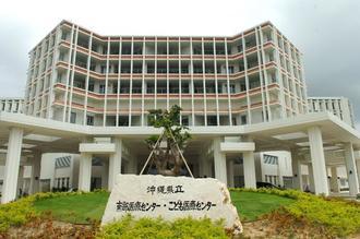 (資料写真)県立南部医療センター・こども医療センター
