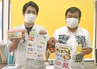 「まえだのたまご焼」をPRする前田睦己社長(右)ら=28日、那覇市