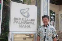 沖縄企業に広がるLGBT支援