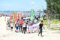 本土復帰43年:5・15平和行進、1200人が瀬嵩の浜を出発