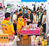 沖縄のビールや健康食品、中国で売り込み 商談会に県内企業やOCVBが出展
