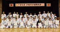 聖地沖縄の底力、県勢31種目で頂点 第1回沖縄空手国際大会