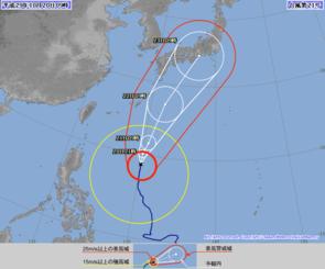 台風21号の予想進路図(気象庁HPより)