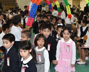 緊張した表情で入場する新1年生=8日午前、豊見城市・ゆたか小学校