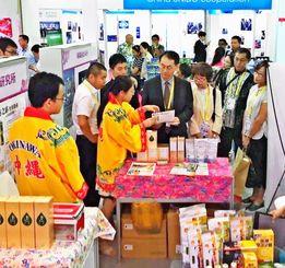 CIFITで県産品を売り込む企業のブース=8日、福建省アモイ(県産業振興公社提供)