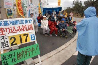 早朝からゲート前で集会を開き、団結を強める市民ら=8日午前7時すぎ、名護市辺野古