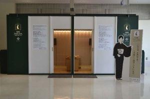 那覇空港国際線ターミナルの4階に設置された礼拝室。右側が女性用、左側が男性用になっている=20日、同ターミナル