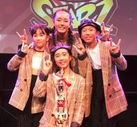 「将来はDA PUMPみたいに…」 スゲーぞ!沖縄キッズ、日本最大のダンス大会で小・中制す