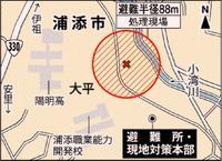 不発弾処理、7月8日に浦添市大平で 米国製5インチ艦砲弾1発