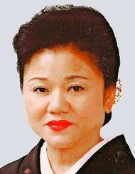 喜納幸子さん