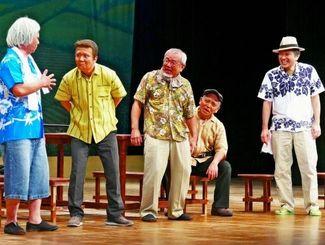 時空を飛び越えてドタバタを繰り広げる5人組を描いた「タンメーたちの春」=26日午後、うるま市民芸術劇場