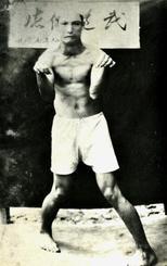 19歳のころの上原武信氏=1949年9月(提供)