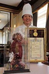 ダブル受賞した安慶名貴恵さん(オキナワマリオットリゾート&スパ提供)
