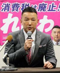 れいわ新選組、参院広島に擁立へ 4月再選挙、候補者を公募 | 共同通信 ...
