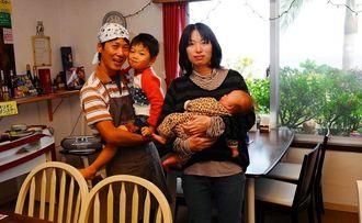 「花鳥風月」を切り盛りする三村哲朗さん(左端)と家族=中城村奥間