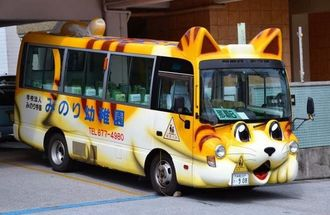 天井に尻尾が付いている一番人気の猫バス=4日、浦添市宮城のみのり幼稚園・保育園