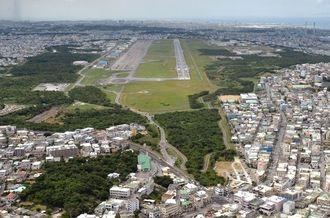 (資料写真)普天間飛行場