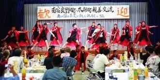 歓迎夕食会でYOSAKOIを披露する南富良野の児童=本部町営ホール