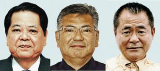 糸満市長選に立候補した(左から)上原昭氏、當銘真栄氏、仲間堅二氏
