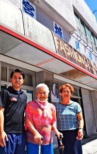 愛されて60年余 町唯一の衣料品店が閉店へ 沖縄・本部「宮城呉服店」