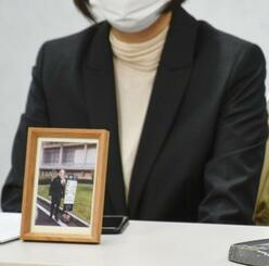 元財務省近畿財務局職員赤木俊夫さんの妻雅子さん=3月