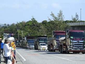 沿道から工事資材の搬入に抗議する市民ら=3日、名護市辺野古の米軍キャンプシュワブ・ゲート前