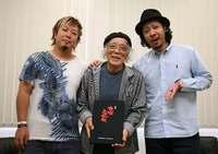 モンゴル800・上江洌清作さん「表現活動の強い支えに」 儀間比呂志さん死去受け哀悼文
