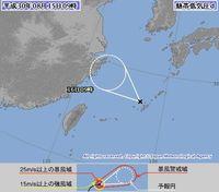 沖縄近海に「台風の卵」 24時間以内に台風に発達へ