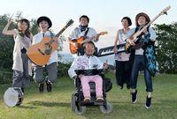 音楽で皆が笑える社会へ バンド「ConstantGlowth」謝花勇武さん