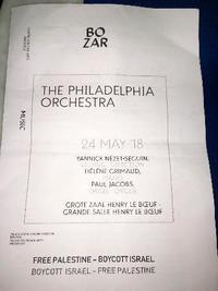 反イスラエルで演奏妨害 米名門楽団の欧州公演