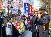 「主権者に真実話して」/佐川氏証人喚問 国会周辺 市民ら抗議