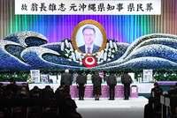 「闘う知事」との別れ惜しむ 翁長雄志さん沖縄県民葬に3000人