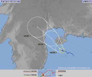 台風8号(23日15時現在、気象庁HPから)