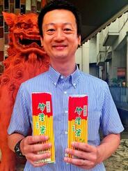 「県産品として赤黄箸を復活させたい」と話す田川信次さん=2日、那覇市壺屋