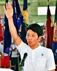 選手宣誓をする沖縄水産ボクシング部の玉城康平