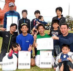 競技部門で3年ぶりの優勝を飾ったオリックスジョガークラブ=読谷村・残波岬公園(国吉聡志撮影)