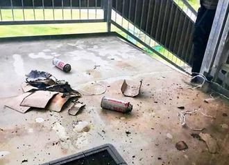 キャンプ瑞慶覧内の事務所で爆発したカセットボンベ(沖縄防衛局提供)