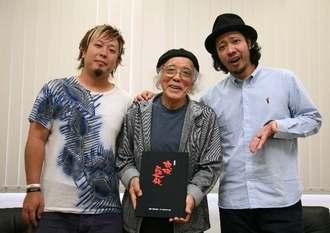 詩画集「琉球愛歌」出版で笑顔を見せる儀間比呂志さん(中央)とモンゴル800の上江洌清作さん(右)、高里悟さん=2009年