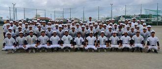 興南高校野球部