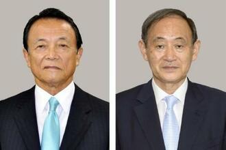麻生太郎副総理兼財務相、菅義偉官房長官