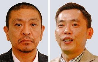 ダウンタウンの松本人志さん(左)と爆笑問題の太田光さん