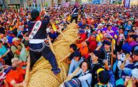 伝統の那覇大綱挽 気持ち一つに、掛け声こだま 沖縄