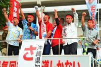 沖縄県知事選:佐喜真氏最後の訴え 「対話で未来へ前進」基地跡地の開発に意欲